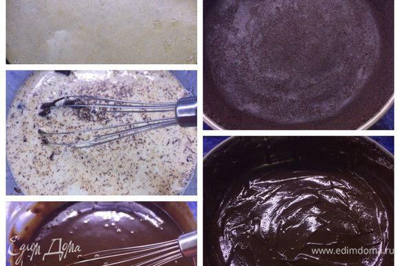 Форму (26 см) смазываем растительным маслом без запаха. Полученную смесь для основы выкладываем в подготовленную форму, плотно утрамбовываем, формируем бортики на всю высоту формы. Готовый корж отправляем в холодильник. Пока корж остужается готовим ганаш: Доводим сливки до кипения и заливаем ими поломанный на кусочки горький шоколад. Оставляем на 2 минуты, затем размешиваем до получения однородной массы. Достаем корж из холодильника, выливаем ганаш на корж и размазываем равномерно по дну и бортикам коржа. Возвращаем форму обратно в холодильник.