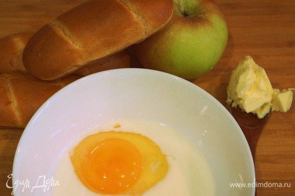 Яйцо взбить с молоком и щепоткой ванильного сахара. Хлеб нарезать на порционные кусочки и хорошо вымочить в смеси яйца и молока. Яблоко очистить и натереть на тёрке.