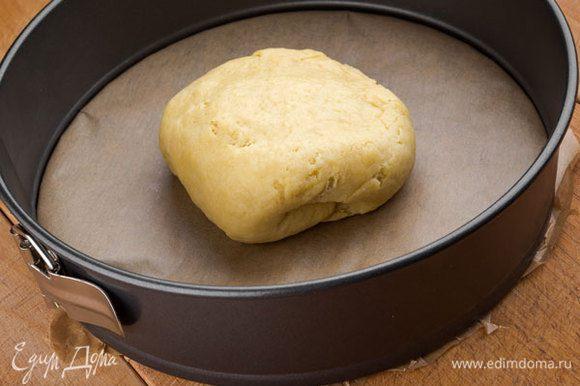 Форму смазать маслом и выложить тесто.