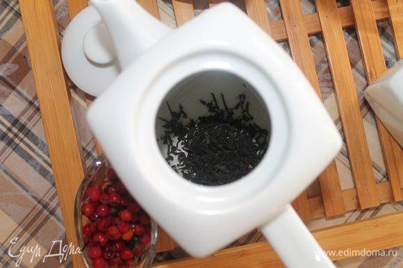 Ошпарить заварочный чайник кипятком. Всыпать заварку и положить ягоды рябины. Залить кипятком и заваривать 5-7 минут. Перед тем как разлить чай по чашкам, советую ложкой размять ягоды прямо в заварочном чайнике. Вкус чая будет намного богаче.