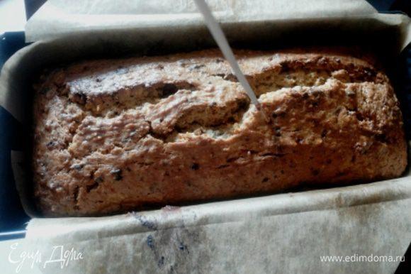Готовый кекс протыкаем по всей поверхности деревянной шпажкой и аккуратно заливаем апельсиновым соком, даем пропитаться в течение 10-15 минут и достаем из формы.