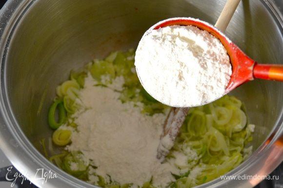 Лук порей вымойте и нарежьте тонкими полукольцами. Цветную капусту разберите на небольшие соцветия. Несколько маленьких соцветий нужно сохранить, чтобы использовать в дальнейшем при подаче супа. В кастрюле разогрейте сливочное масло и пассируйте в нем лук-порей в течение 3-х минут. Добавьте муку.