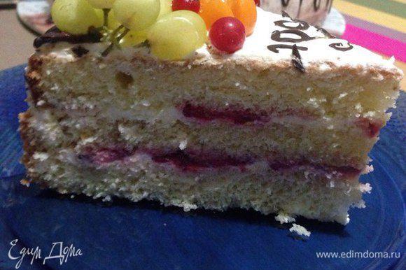Вот один из тортиков в разрезе!