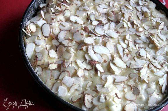 Посыпать сверху миндальными лепестками. Выпекать в духовке минут 50-55, после 45 минут нахождения пирога в духовке — проверьте его. Он должен зарумяниться.