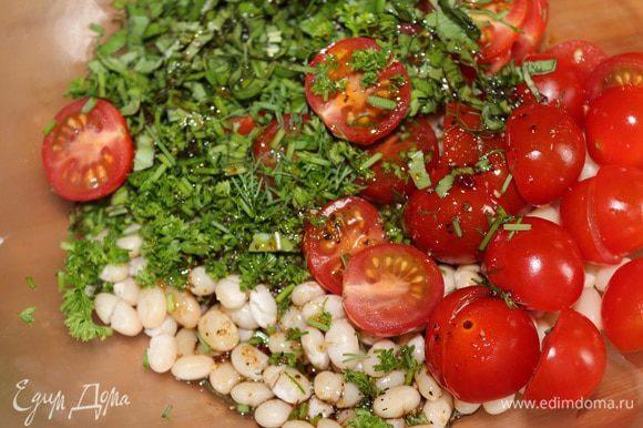 В миску положить фасоль, помидоры и зелень. Добавить заправку и перемешать.