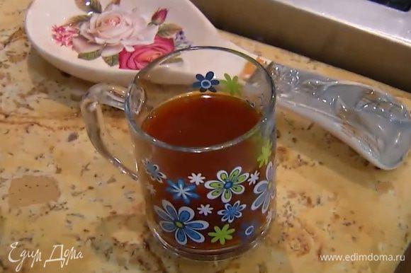 Чай заварить небольшим количеством кипятка и дать настояться.