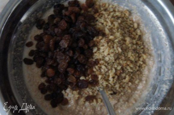 Орехи измельчить не слишком мелко, изюм промыть и просушить. Ввести орехи и изюм в тесто, перемешать.