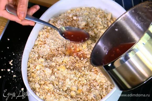 Равномерно посыпать фрукты овсяным тестом, так чтобы они были полностью покрыты, а сверху полить оставшимся сиропом.