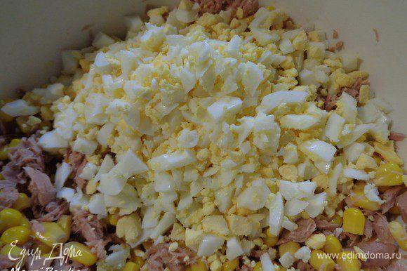 Отваренные вкрутую яйца очистить и нарезать.