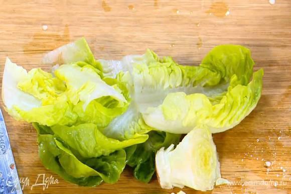 Салат разобрать на листья.