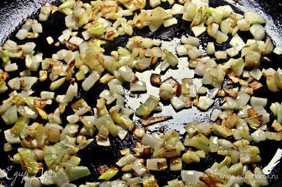 Обжарить на растительном масле.
