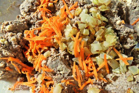 Добавить обжаренный лук и немного сырой морковки для цвета.