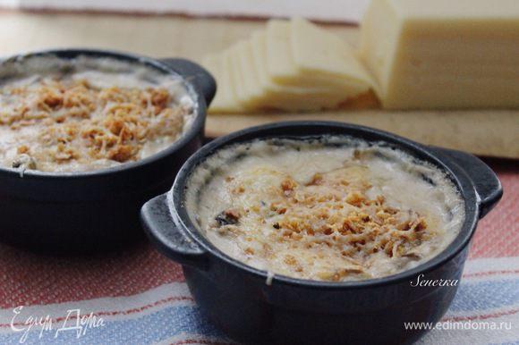 Выложить все грибы, лук-порей в горячий соус и перемешать. Заполнить порционные формы для выпечки грибами с соусом. Оставшийся сыр смешать с сухарями (сухари нужно брать крупномолотые). Поставить формы в духовку и запекать около 20 минут при 190°С. Подавать Кокот горячим.