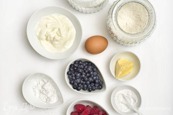Ингредиенты для приготовления блюда.