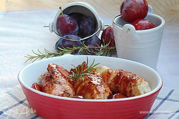 Выпекать при температуре 230°C 25 минут до румяного цвета. Приятного аппетита!!