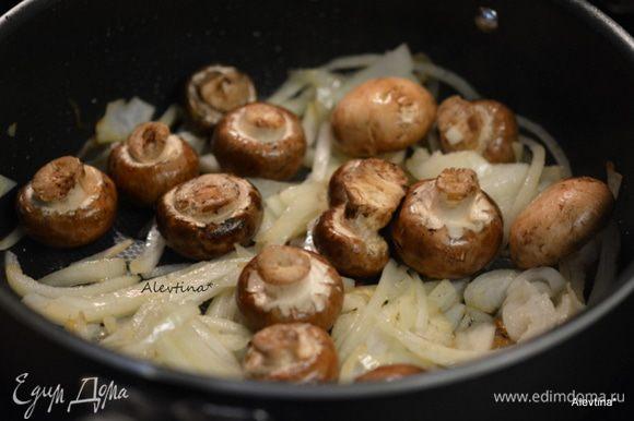 Обжарить на этой же сковороде тонко порезанную луковицу, очищенные грибы шампиньоны, крупные порезать на части. Обжаривать 7 минут помешивая. Добавить мелко порубленный чеснок, обжаривать 1 минуту.
