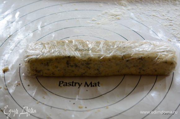 Готовое тесто скатать в брусок. Завернуть в пищевую пленку. Положить в холодильник на 30 минут.