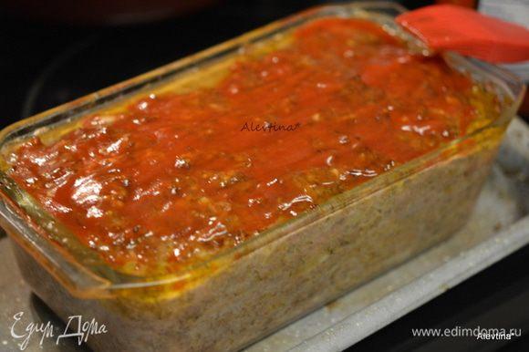 Поставить в разогретую духовку на 180°С на 30 минут. Достать из духовки. Смазать сверху остатками кетчупа 2 ст. л. Вернуть в духовку на 20 минут.