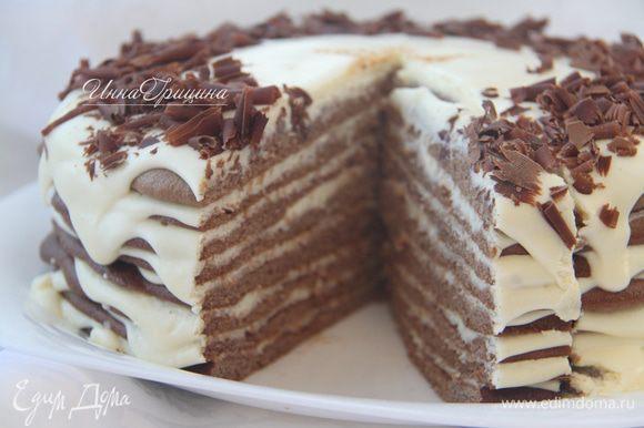 Дать торту настояться в холодильнике в течение 8-10 часов. Торт очень нежный, шоколадные коржи со сливочным кремом со вкусом подтаявшего пломбира.
