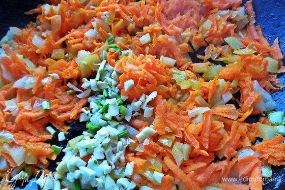 Обжарить овощи на растительном масле.