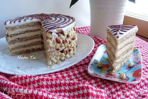 Лакомый кусочек! :) Мега-ореховый торт готов!