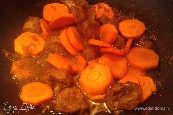 """Добавьте 1 стакан кофе к мясу и тушите в кофейном """"бульоне"""" 20 минут. Затем нарежьте морковь кружочками и добавьте к мясу, готовьте до готовности."""