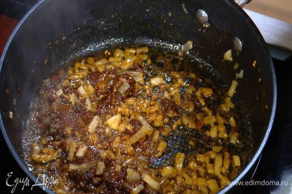 Тмин, кориандр, куркуму, карри и аджику добавить в сковороду, все перемешать.