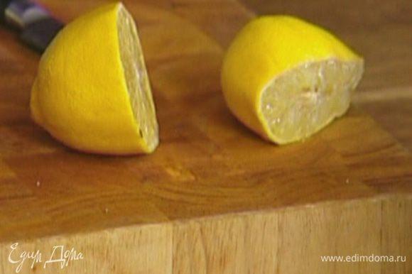 Из двух половинок лимона выжать сок.