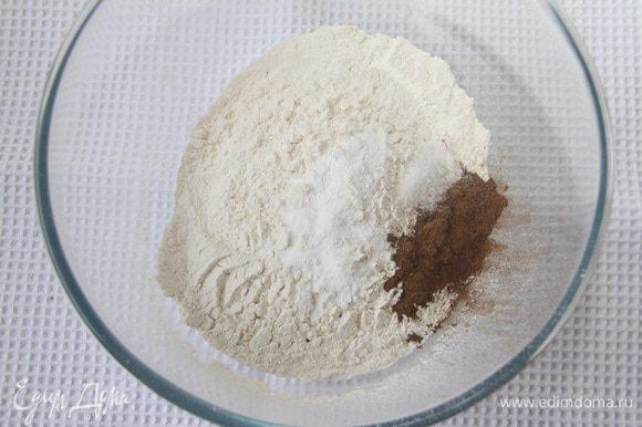 Духовку поставить разогреваться до 180°С. В миску просеять 2 стакана пшеничной муки, 1 ч. л. соды, 1 ч. л. разрыхлителя, 1 ч. л. корицы, перемешать.