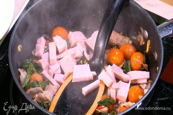 Ветчину нарезать небольшими брусками, добавить в сковороду и прогревать все около минуты.