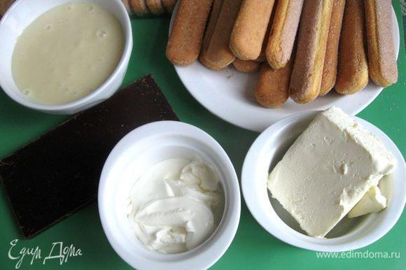 Приготовить все необходимое. Масло подержать некоторое время при комнатной температуре.