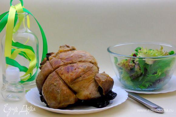 Вот такая красота выходит :) Вкусно как в горячем, так и в холодном виде. При подаче можно полить еще соусом наршараб. Приятного аппетита!!!