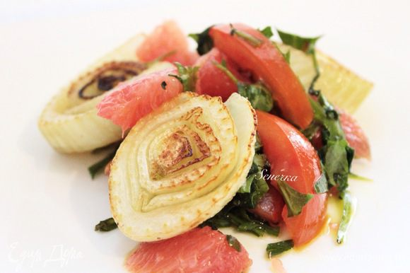 Любителям фенхеля предлагаю попробовать салат с жареным фенхелем от Елены (http://www.edimdoma.ru/retsepty/65840-salat-s-zharenym-fenhelem-i-greypfrutom), вкусно и необычно!