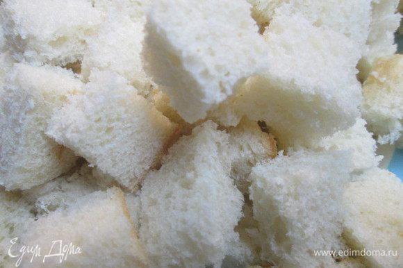 Нарезаем кубиками хлеб. Разогреваем духовку до 175°C. Форму для запекания (лучше круглого размера, диаметром 20 см, или овального), смазываем сливочным маслом. Смешиваем сахар с корицей, изюмом и щепоткой соли.