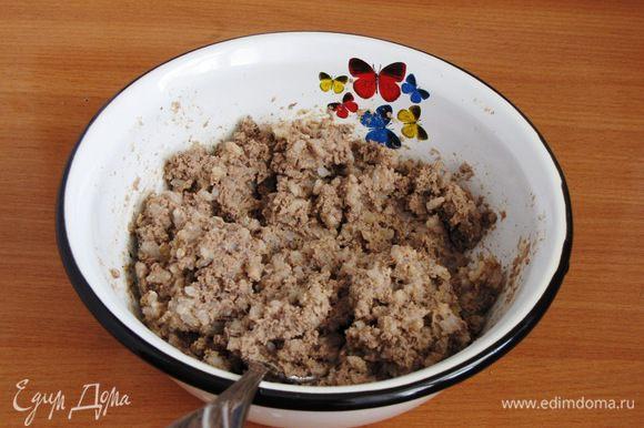 Печень пропустить через мясорубку и смешать с отварным рисом.