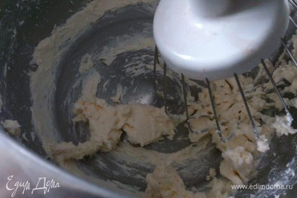 Готовим крем. Размягченное сливочное масло взбиваем венчиком.