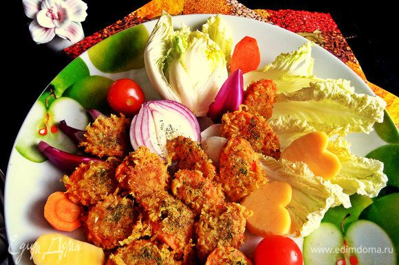 Подаём на большой тарелке вместе со свежими овощами.