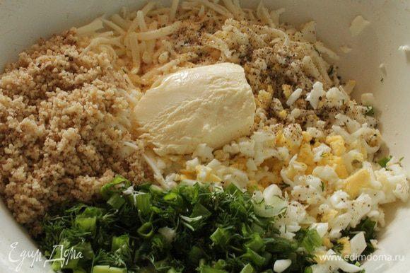 Брынзу и одно вареное яйцо натереть на крупной терке, добавить молотые грецкие орехи, размягченное сливочное масло, рубленую зелень лука и укропа, щепотку молотого перца. По желанию можно добавить зубчик измельченного чеснока.