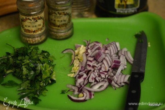 Лук красный, чеснок, петрушку нарезать. Приготовить специи, масло и уксус.