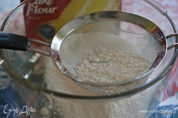 Форму смазать маслом. Разогреть духовку до 210°С. Муку тортовую просеять с разрыхлителем и солью, добавить мускатный орех.