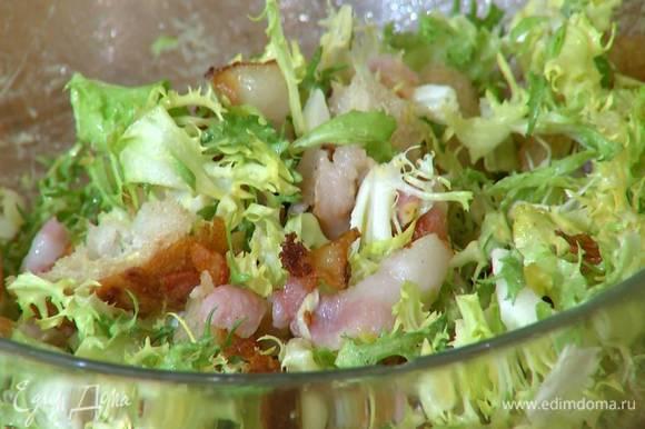 Обжаренный хлеб с грудинкой выложить в салатные листья, добавить листья тимьяна и все перемешать.