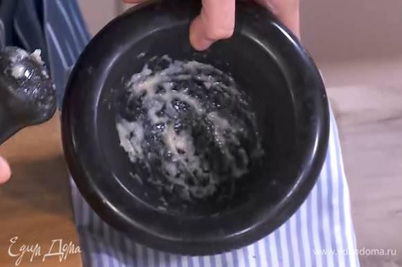 Оставшийся зубчик чеснока вместе со щепоткой соли растереть в ступке в пюре.