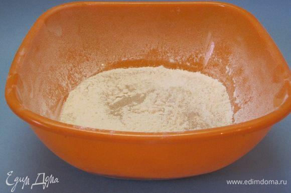 Просеять цельнозерновую пшеничную муку и пшеничную муку.