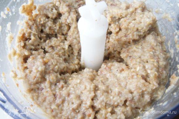 Взбить в блендере смесь семечек, изюм, мед и 150 мл воды. Смесь будет густой и ароматной. В принципе можно оставить и в таком состоянии, переложить в миску и убрать в холодильник.