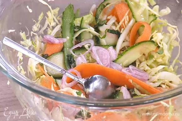 В салат добавить базилик, замаринованный лук вместе с уксусом и все перемешать.