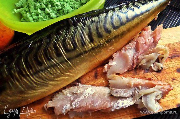 Рыбку распотрошить на кусочки, очистить от костей.