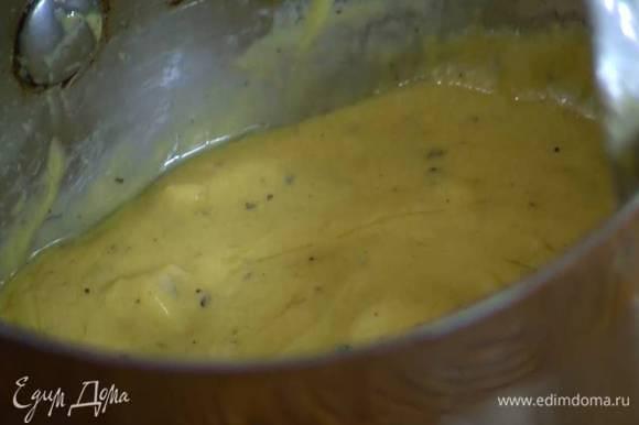 Приготовить дижонский соус: сливочное масло и чеснок поместить в небольшую кастрюлю и растопить на медленном огне, затем добавить горчицу, соль, перец и все перемешать.