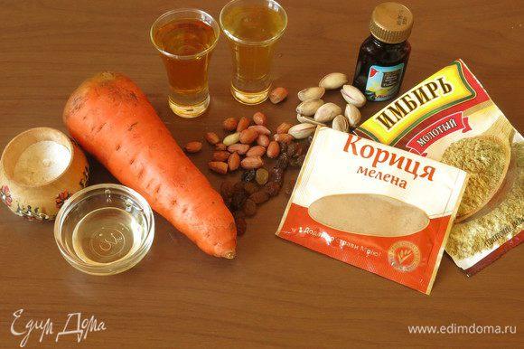 Арахис, морковь, изюм, фисташки, мед, сироп бузины, ванильный экстракт, корица и имбирь.