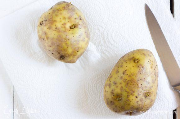 Разогрейте духовку до 180°C. Картофель (крупный) хорошо промойте, тщательно обсушите, проколите вилкой в нескольких местах.