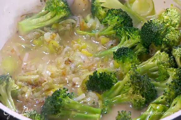 Брокколи нарезать небольшими кусочками, добавить к порею, влить 1‒2 половника воды, в которой варились макароны, накрыть сковороду крышкой и томить все на медленном огне.